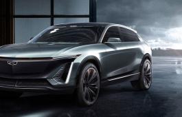 Cadillac umumkan teaser mobil listrik pertamanya