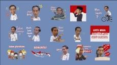Jelang Sumpah Pemuda, ada lomba desain stiker Presiden Jokowi di LINE