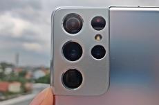 Samsung canangkan sensor 576MP di 2025